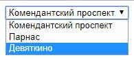 html-select-ikonki-2